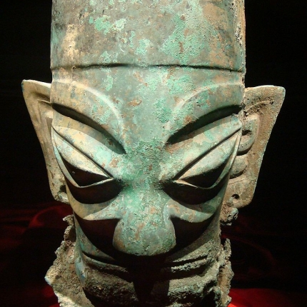 Heroes of the gold Gold - Gold Bronze head from Sanxingdui